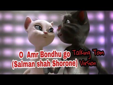O Amar Bondhu Go Chiro Sathi Poth Chola ও আমার বন্ধু গো     Talking Tom Version 2017    LUL BUZZ