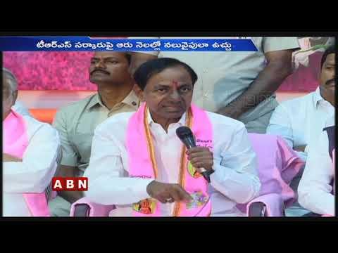 BJP Strategies in Telangana against KCR Govt | Telangana Latest News | ABN Telugu