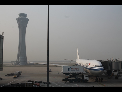 Beijing Airport Guide (Arriving & Leaving) / 北京首都国际机场 (到达和离开)