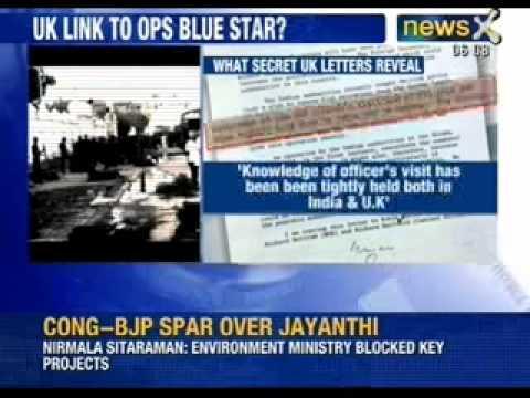 Margaret Thatcher helped Indira Gandhi with Operation Blue Star - NewsX