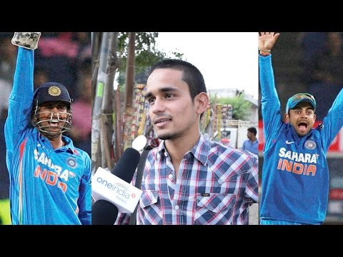 MS Dhoni vs Virat Kohli who should be India's ODI captain, Public Reaction |Oneindia News