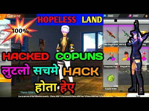 HOW TO HACK COPUNS IN   HOPELESS  LAND   SACH MAIN HACK HOTA HAI   LOOT LO BHAIYON  