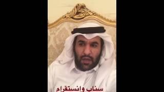 سالفة شالح بن هدلان وشجاعة وبر أخيه الفديع