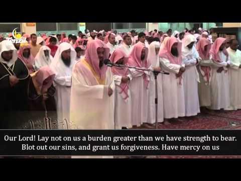 Beautiful recitation, Imam Makah, Suara Merdu, Syaikh Saud Asy-Syuraim, Masjidil Haram