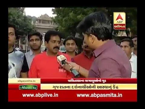 Chutni Yatra : Debate with Palitana Tourist