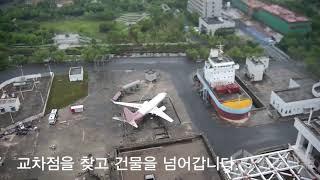 2020년 9월 코엑스에서 전시예정 소방드론(PART …