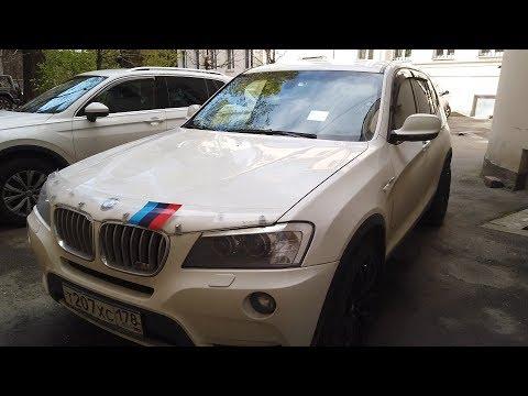 Убит в России! BMW X3!
