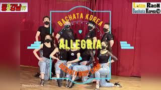 알레그리아부트캠프바차타팀 오랜만에공연 다이어트댄스 직장…