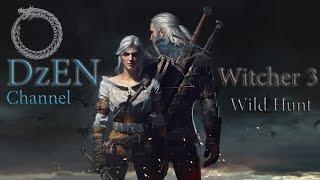 Witcher 3. Wild Hunt. Трейлер от DarthOmm