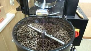Обжарка кофе, чай оптом, кофе в зернах(Реальная обжарка кофе! Кто еще не пробовал по-настоящему свежеобжаренный кофе - скорее на сайт Kofe74.ru - делать..., 2014-11-07T12:13:59.000Z)