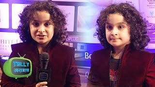 Ishant Bhanushali aka Hanuman Walks The Zee Gold Awards Red Carpet in Style   Exclusive