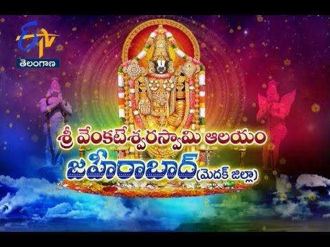 Sri Venkateswara Swamy Temple, Zaheerabad, Medak District  - TS - 2nd April 2016 - తీర్థయాత్ర