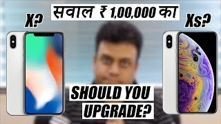 iPhone Xs vs iPhone X - Should you buy? iPhone Xs & iPhone X comparison in Hindi with India Pricing