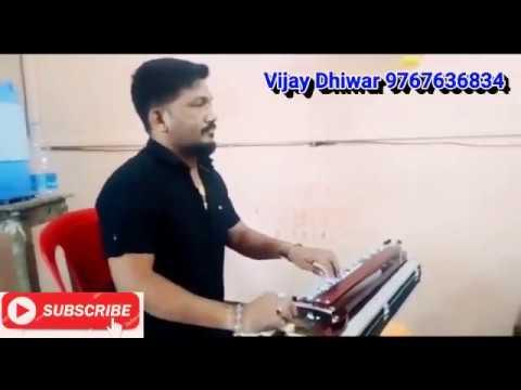 Bhimgeet song-Nilya Nishana Khali.Banjo play-Vijay Dhiwar mo.9767636834 Dj mix-pamya