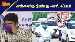 Chennai திரும்புவார்கள் 14 நாட்கள் தனிமைப்படுத்தப்படுவர் | Isolated for 14 days In Chennai |Sun News