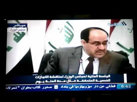 Prime Minister Al-Maliki   Ministry of transport interview
