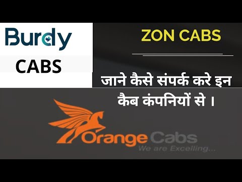 Zon Cab / Burdy Cab / Orange Cab