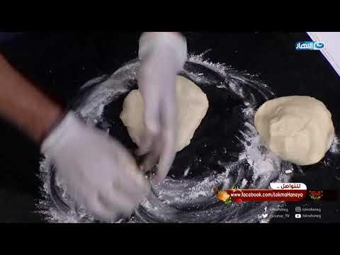 صورة  طريقة عمل البيتزا لقمة هنية - طريقة عمل البيتزا طريقة عمل البيتزا من يوتيوب