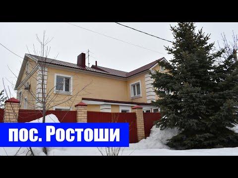 Дом в центре газпромовского поселка / г. Оренбург пос. Ростоши ул. Самарская
