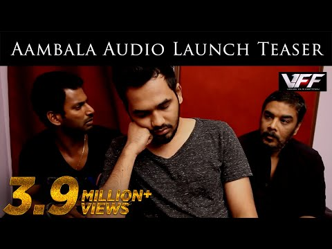 Aambala Audio Launch Teaser | Vishal | Hiphop Tamizha