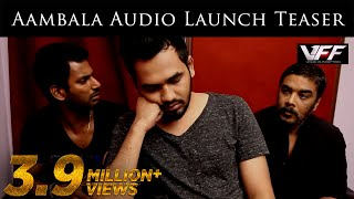 Aambala Audio Launch Teaser | Vishal | Hiphop Tamizha