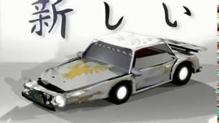 McGuirk's car