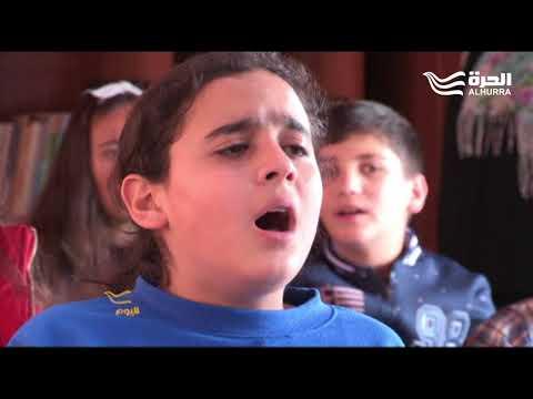 المايسترو سليم سحاب.. مبادرة شخصية لتدريب أطفال مشرّدين على أصول الغناء  - نشر قبل 13 ساعة