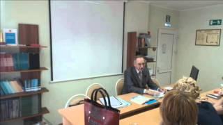 Как подготовиться к проверке из Государственной инспекции труда(Вебинар в Центре охраны труда