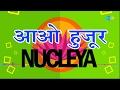 NUCLEYA | Aao Huzoor Nucleya Remix by Nucleya