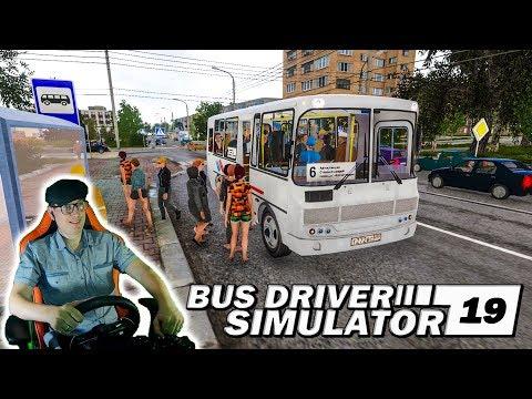 РАБОТАЮ ВОДИТЕЛЕМ ПАЗИКА! СДЕЛАЛ РЕСТАЙЛИНГ АВТОБУСА! Bus Driver Simulator