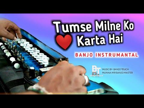 tumse-milne-ko-dil-karta-hai---phool-aur-kaante-|-banjo-cover-|-instrumantal-|-ringtone.-banjo-touch