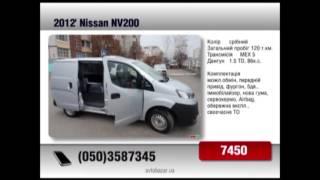 Nissan Nv200 2012 AvtoBazarTV №882