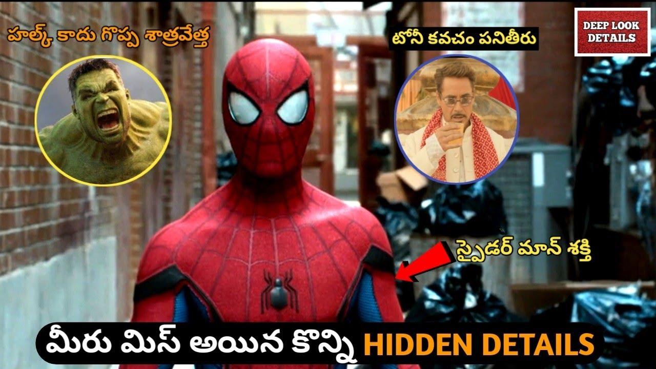 Download Hidden Details In Spider Man Home Comming   Spider Man Telugu Movie   Spider Man Telugu Movie Hd