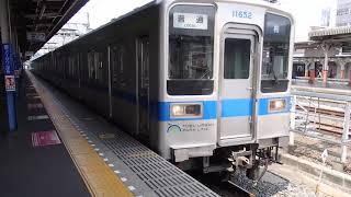 東武10030系11652F 普通柏行き 春日部駅発車!