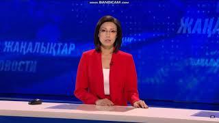 Простить кредиты казахстанцам предложили Народные коммунисты