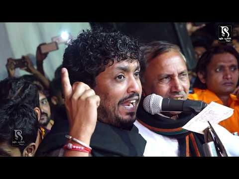Rajbha Gadhvi - BORDI ( Amreli ) LIVE - Gujarati Lok Dayro 2018 - VOL 2