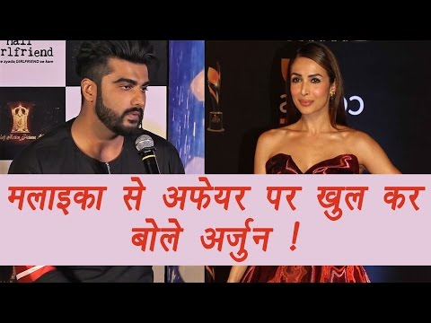 Arjun Kapoor REACTS STRONGLY on dating Malaika Arora Khan | FilmiBeat