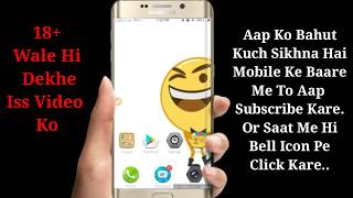 Play Only 18 Plus   Android Top Game   2017 Best Time Killer Game 18 Plus Only