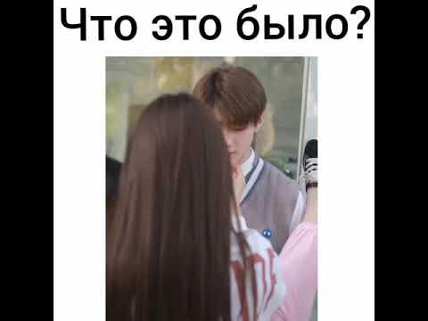 Что это было? 😂😲