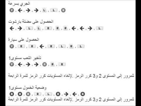 Bitcoin-Code Arabic Gta 5 « Bitcoin Trading Bot