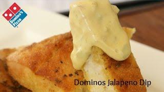 DOMINOS JALAPENO CHEESE DIP  Dominos Garlic Bread Part 3 - recipe by bharatzkitchen