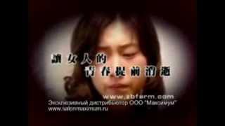 Оздоровительные тампоны Clean Point, Beautiful Life для женщин (Китай).(, 2013-11-25T15:21:32.000Z)