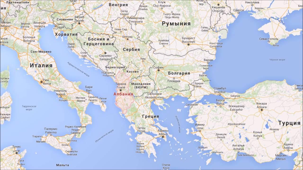 Gde Nahoditsya Albaniya Strana Na Karte Mira Youtube