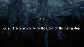 113 surah al falaq سورة الفلق the daybreak by khalifah at tonaeijy abul a la maududi