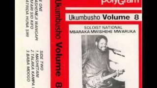 Mashemeji Wangapi - Mbaraka Mwinshehe