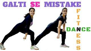 Galti Se Mistake | Jagga Jasoos | Fitness Dance Choreography | Unmasked