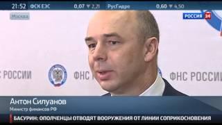 Новости от Moody's: вслед за Россией понижен рейтинг крупных банков
