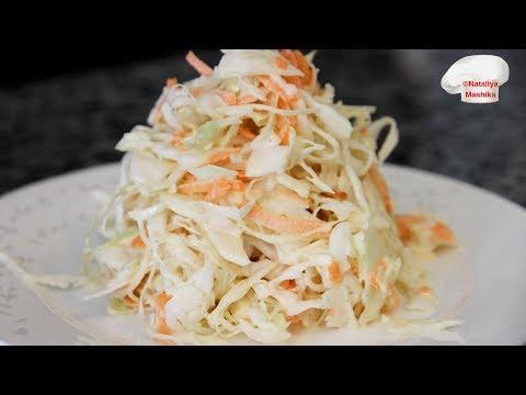 КОУЛСЛОУ как в KFC. Ну очень вкусный капустный салат!!!