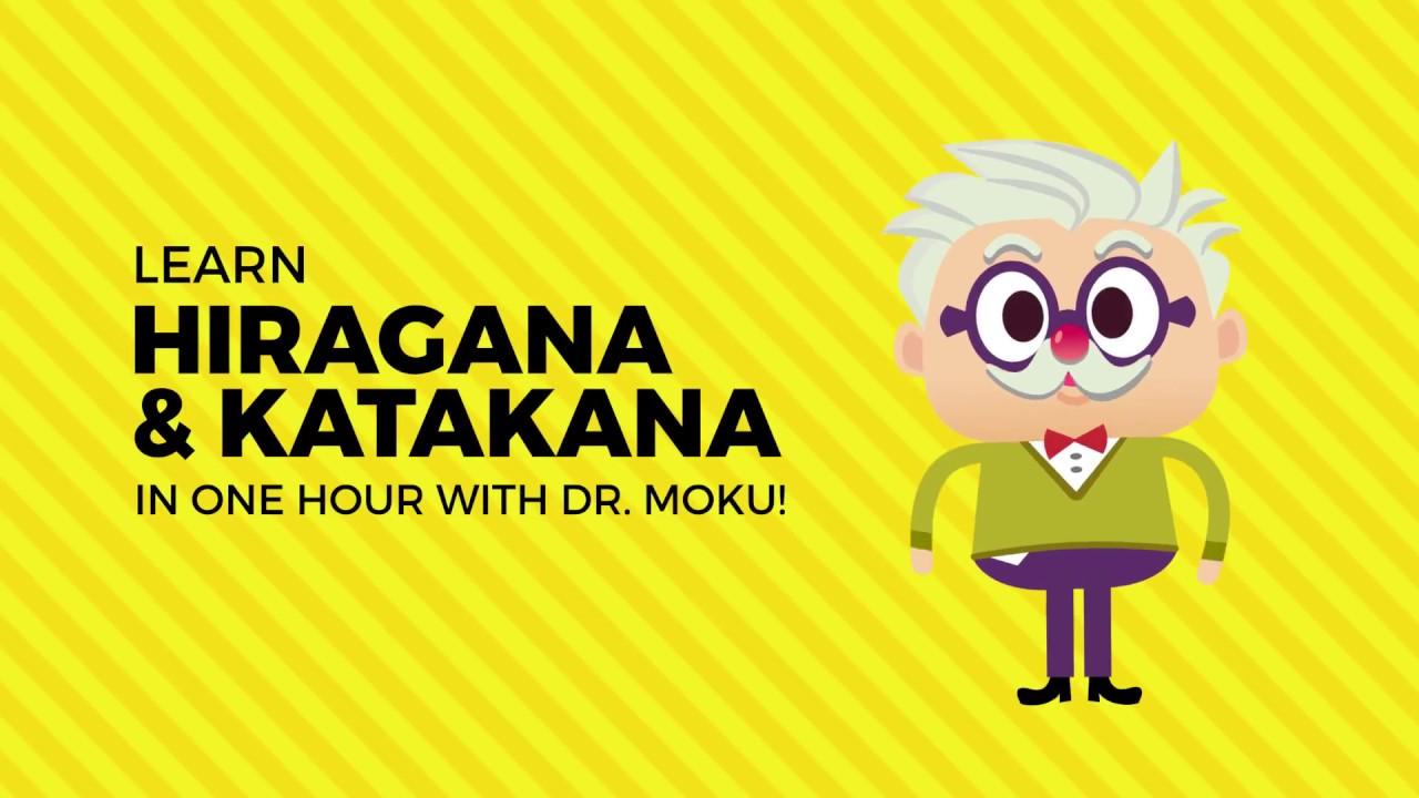 Learn ALL Katakana in 1 Hour - How to Write and ... - YouTube