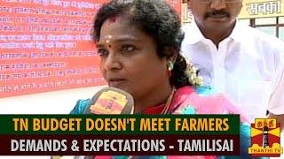 TN's Budget 2015-16 Doesn't Meet Farmers Demands & Expectations – Tamilisai Soundararajan